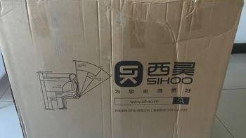 西昊M18座椅开箱介绍(支撑板|钢制脚|扶手)