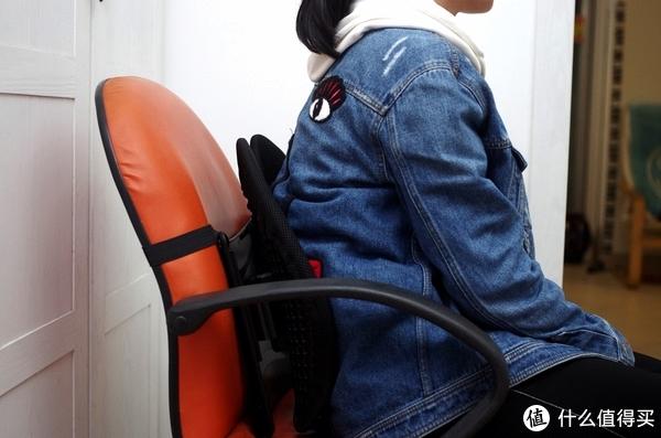 魔改一下我的破椅子——easyback 标准版 护腰靠垫