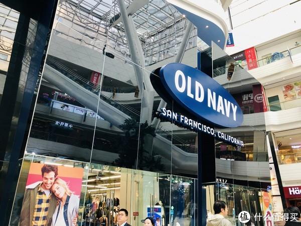 Old Navy(悠唐店)