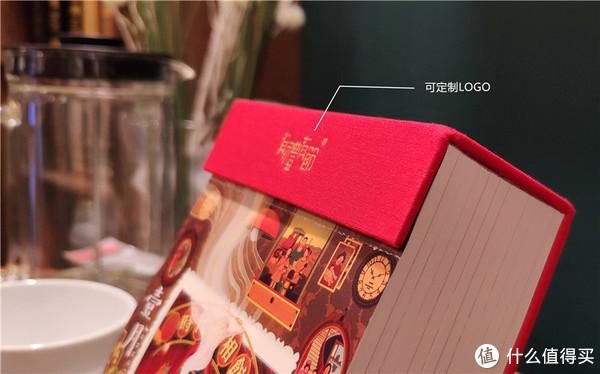 带AR功能的《传家日历》开箱,体验究竟如何?