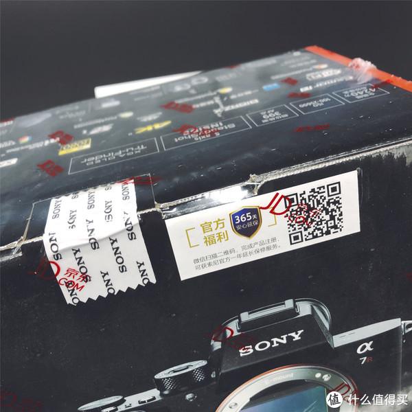 有了值得买,18xx元入手索尼Sony 7RM2 晒单简评