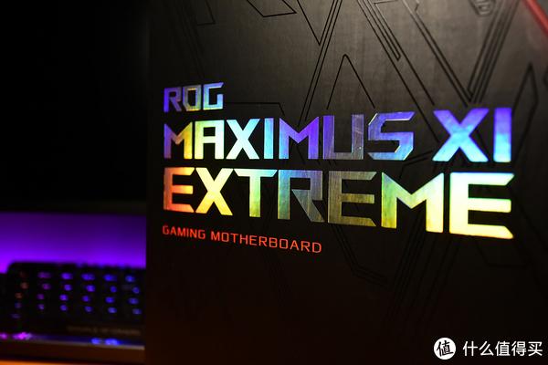 师傅请进门,修行靠个人—ROG Maximus XI Extreme 开箱简测