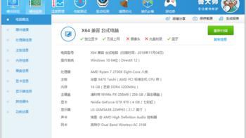 浦科特M9PeG 硬盘使用感受(装机|温度)