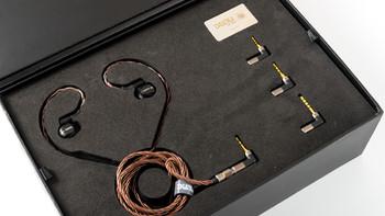 音科DK4001 入耳式耳机开箱介绍(接口|腔体|线材|动圈)
