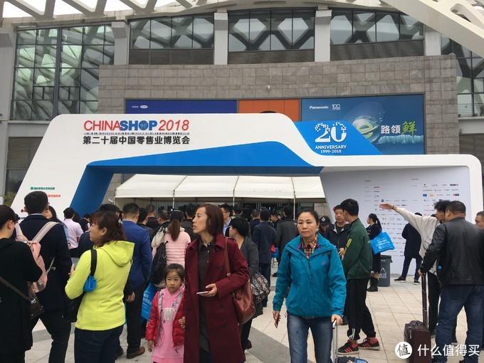 中国全零售大会在昆明召开