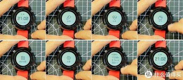 用一场马拉松,告诉你这款199的手表到底值得不值得买