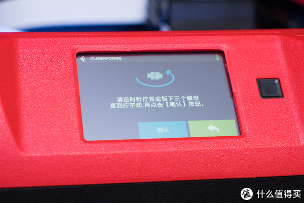闪铸Finder发现者家用3D打印机开箱简评