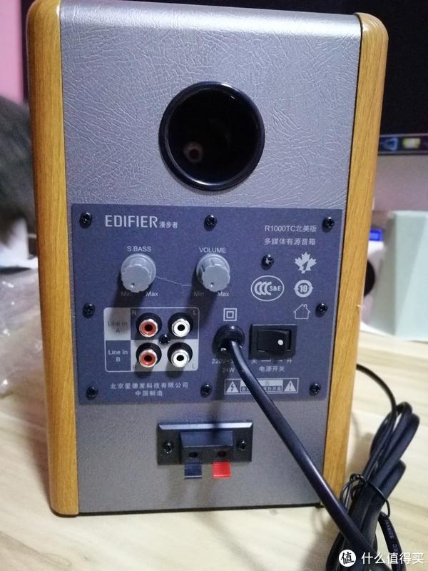 漫步者R1000TC 北美版音箱 开箱