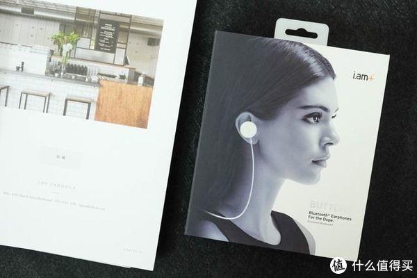 i am+buttons ceramic蓝牙耳机体验:重新定义蓝牙耳机外观音质!