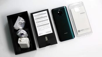 华为Mate 20Pro手机开箱展示(接口 刘海屏 听筒 按键 天线条)
