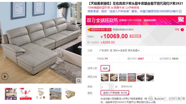 一部iPhoneXS的钱能买到什么样的沙发?