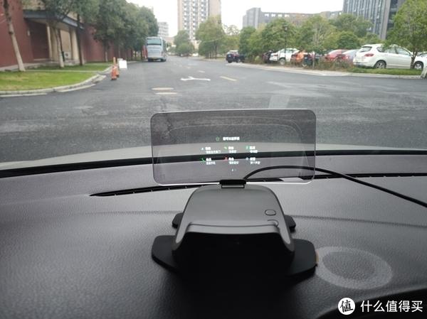 我的随车智能助手—车萝卜C2尊享版车载HUD评测