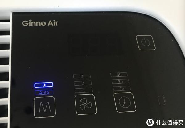 当下空气净化器的新思考--吉若奥多功能净化器体验