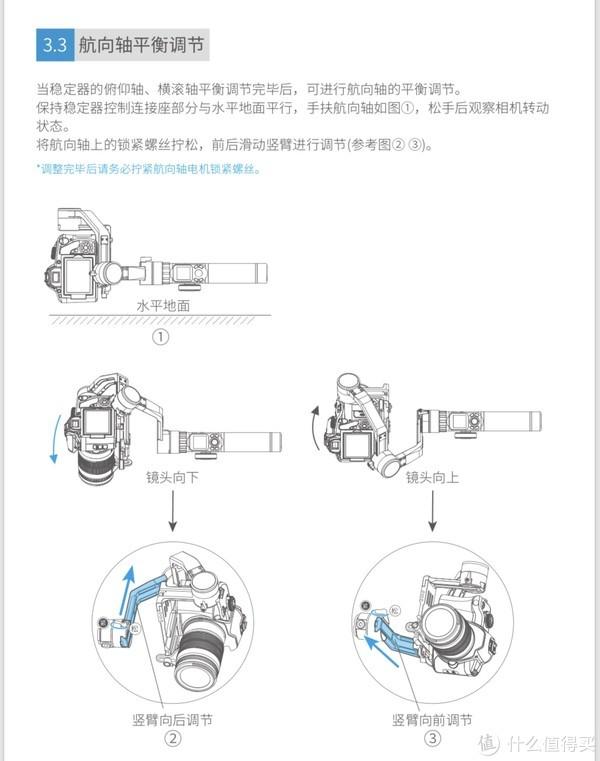 一切以拍娃的名义—飞宇犀锏AK2000单反微单稳定器开箱和使用心得