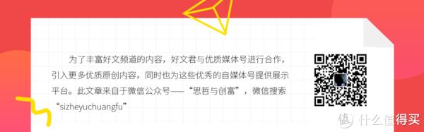 """财经解读:科创板是中国的""""纳斯达克"""",还是下一个新三板?"""