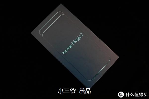 【小三爷出品】仅凭一点就完胜iPhoneXS—荣耀Magic2魔丽开箱