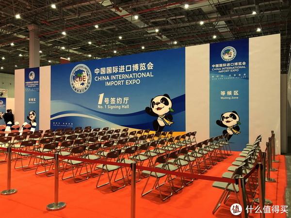 大型活动及国家展