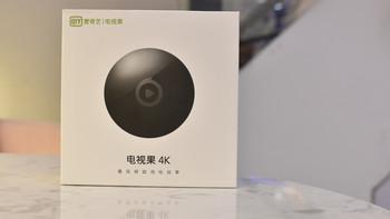 爱奇艺 电视果 4K电视盒子外观设计(厚度|大小|接口|后盖)