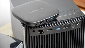 创维小湃盒子T2 Pro电视盒子使用体验(操作系统|存储|资源|应用|存储)