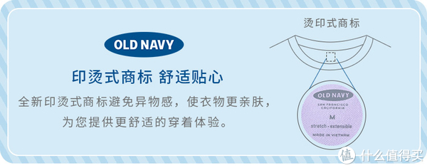 Old Navy 捡白菜,男女通穿,男款女穿