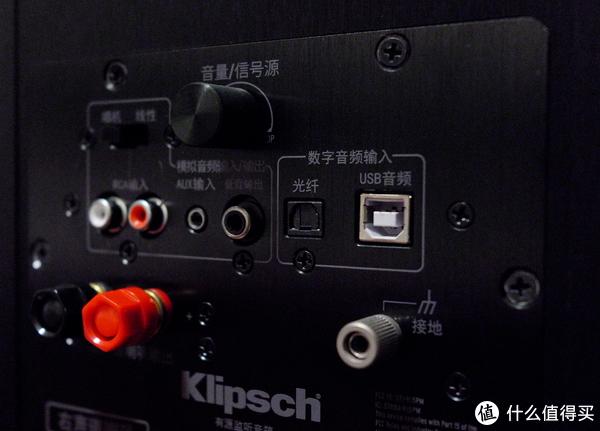 70年号角传奇:美国杰士Klipsch R-15PM有源音箱评测