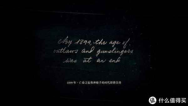 游戏开篇的第一句话,就定下了这个作品的基调