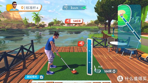 迟来的夏日大作战,Switch体感操作新玩法《运动派对》评测