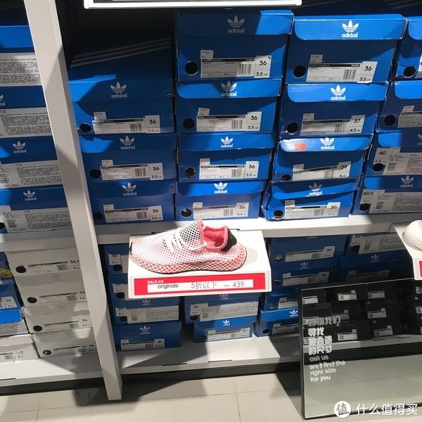双11怎么买adidas最划算