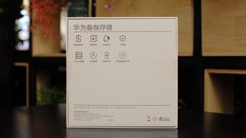 华为备咖智能存储外观展示(接口|主机|线缆|LED灯)