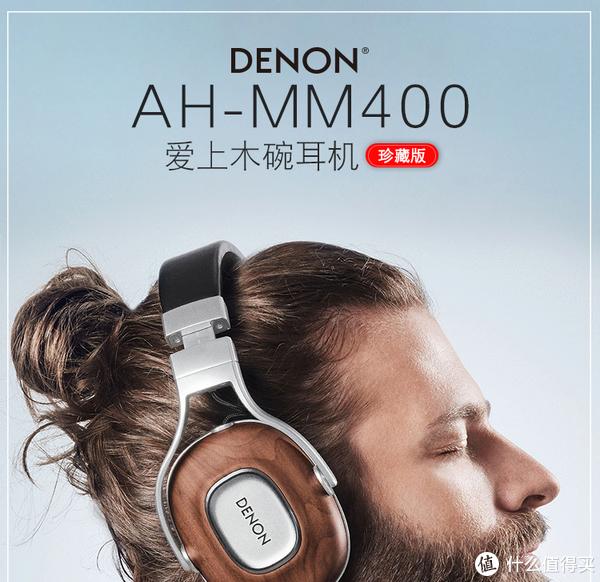 天龙MM400退出历史舞台:最佳的收藏时机到了