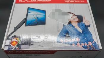 乐歌 DLB502显示器支架外观展示(主体 配件 底座 支架臂)