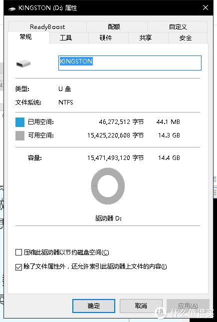 白菜U盘:金士顿DT106 16G评测