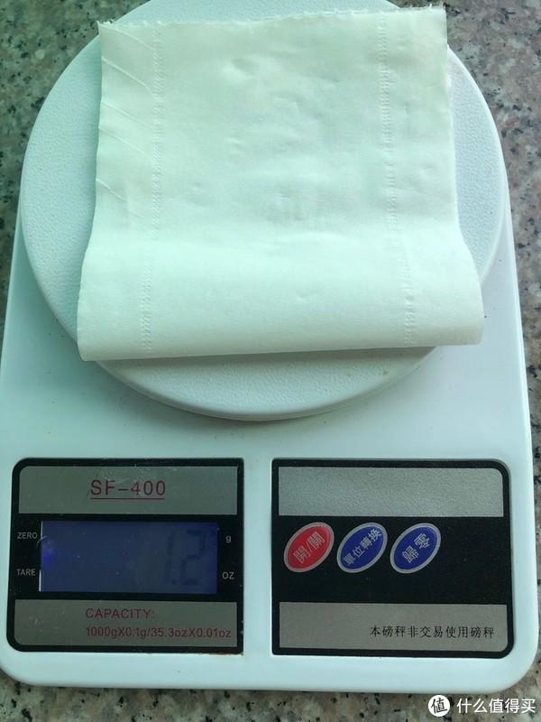 五个维度,评测京东会员134.46购得108个心相印140g卷纸,有彩蛋