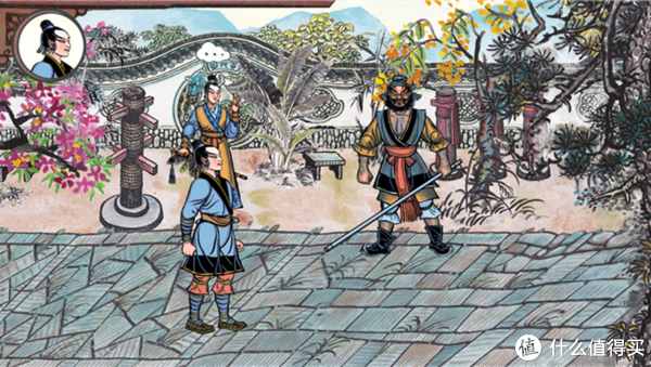 荐游:拜师习武,行侠仗义,自由行走的江湖