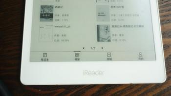 掌阅iReader Smart电子阅读器使用体验(电磁笔|系统|书城|分辨率|分辨率)