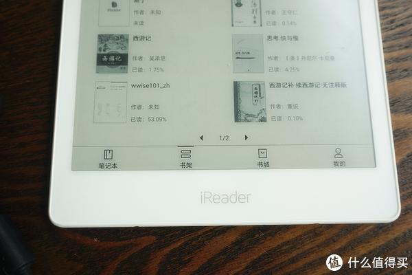 售价3000+的电子阅读器,到底值不值得购买,看完你说话!