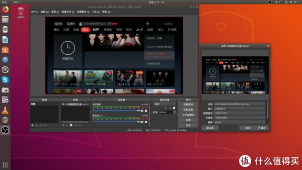 OBS-1080P