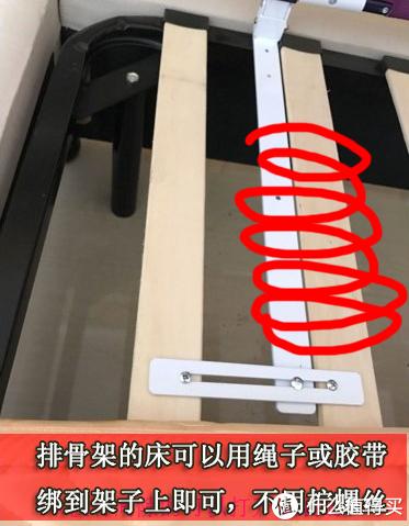 """单手升降床护栏安装使用记:风芝 """"省空间床护栏"""""""