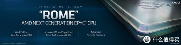 一语成谶,AMD果真发布了64核的EPYC!