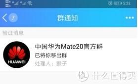 打死也不买刘海屏!嗯,Mate 20 pro真香!最炫酷的绿色款!