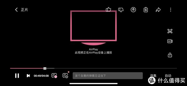 移动4K影院——爱奇艺电视果4K使用感受