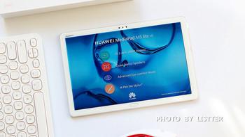 华为M5平板外观展示(边框|屏幕|后盖|扬声器|充电口)