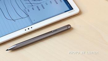 华为M5平板使用体验(卡槽|电容笔|压力感应|儿童模式|系统)