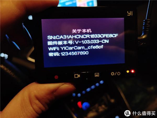 从失望到惊喜,京东商城小蚁行车记录仪换新评测