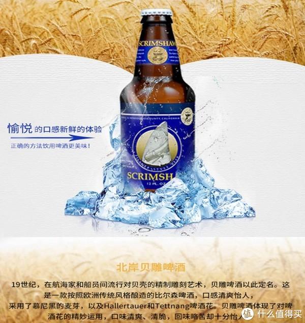 四个幺购物季的几种非主流小众啤酒购买攻略指南
