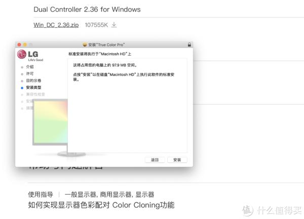 LG 32UL950 UHD 4K 雷电3 菊花链 UltraFine显示器 开箱晒图