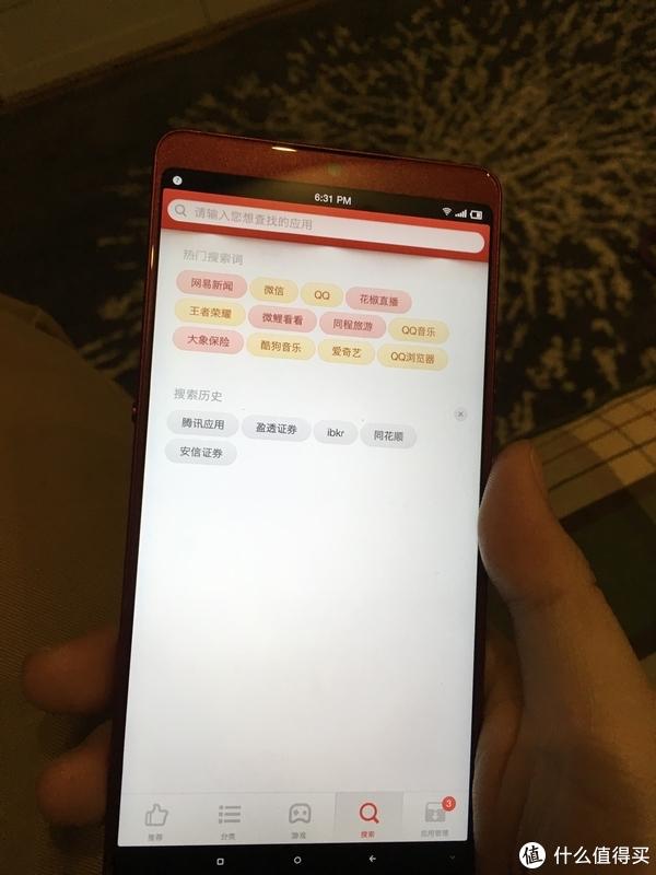 坚果Pro2 6G+128G 酒红色 开箱及使用感受