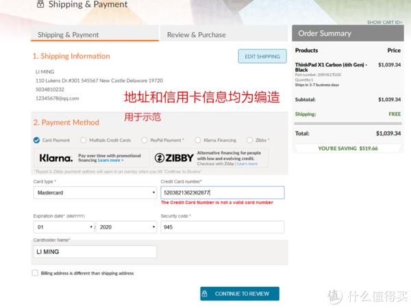 有一个情况说一下,第一次提交的时候也出现了这句话:Authorization has failed. Please contact your credit card provider.但没有扣款,不是大家说的砍单;信用卡中心立马打电话来说是购物网站有风险,问是否卡主在进行交易,如要继续需要卡主授权,就可对该网站的交易时间可保留12小时。