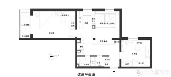 通过固定家具对空间进行二次整理
