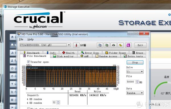 HD Tune跑完,硬盘温度上升到62度